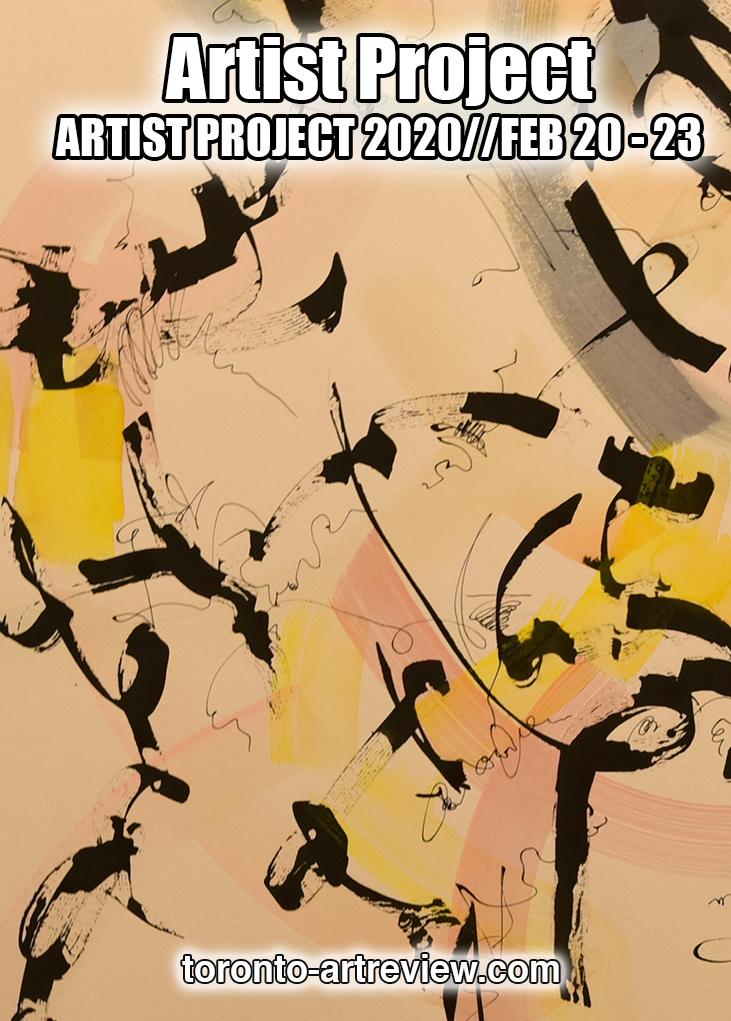 ARTIST PROJECT FEB 20 - 23, 2020